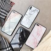 黑白粉色大理石玻璃殼X蘋果6手機殼iPhone7plus/8/6s韓版簡約情侶【免運直出】