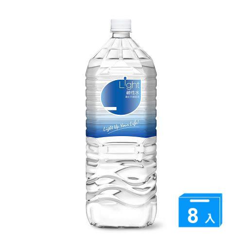 悅氏Light鹼性水2200ml*8【愛買】