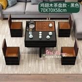 泡茶桌 陽台功夫茶桌小茶台現代迷你火燒石茶几家用小戶型多功能泡茶桌椅T 3款