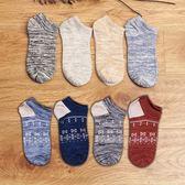 男襪短襪夏季船襪薄款短筒襪男低筒運動透氣襪籃球襪【全館88折】