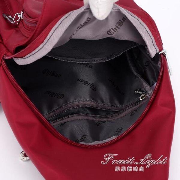 後背包女輕便防水背包大容量尼龍布多用途休閒胸包三用包【果果精品】