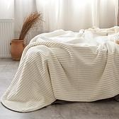 毛毯加厚毯子秋冬季保暖羊羔絨空調毯北歐條紋【倪醬小鋪】