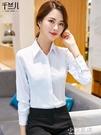 2019新白襯衫女長袖職業正裝韓版修身百搭短袖襯衣學生上衣工作服『小淇嚴選』