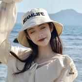 漁夫帽薄款潮日系小清新百搭太陽帽女遮臉防曬時尚【愛物及屋】