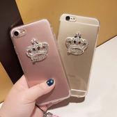 SONY XZ3 XZ2 XZ1 Ultra XZ1 XA2 Plus XA1 L2 XZ Premium 手機殼 水鑽殼 客製化 訂做 皇冠