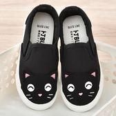 兒童帆布鞋女童布鞋一腳蹬童鞋2018秋季新款球鞋男童鞋子板鞋【無趣工社】