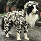 快速出貨狗狗雨衣全包中型大型犬雨披金毛拉布拉多哈士奇防水四腳寵物