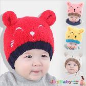 寶寶毛線帽子童帽保暖 小熊雙球護耳帽-JoyBaby