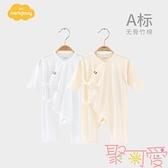 新生和服薄款0-3月小寶寶衣服夏季和尚服初生竹纖維【聚可愛】