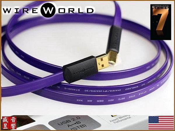 盛昱音響~美國 WIREWORLD Ultraviolet 7 USB 2.0 發燒級無氧銅鍍銀DAC訊號線 2米 ~ 現貨