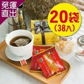 年輕18歲 美魔女養身茶包 十八味茶 38入/袋x20【免運直出】