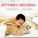 午睡枕趴睡枕學生兒童坐著睡覺神器辦公室抱...
