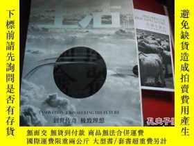 二手書博民逛書店生活月刊罕見2011年11月(創世傳奇 極致理想)Y205889