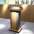 辦公家具演講台學校教師講台前台接待桌迎賓台主持台咨詢台主席台 【優樂美】YDL