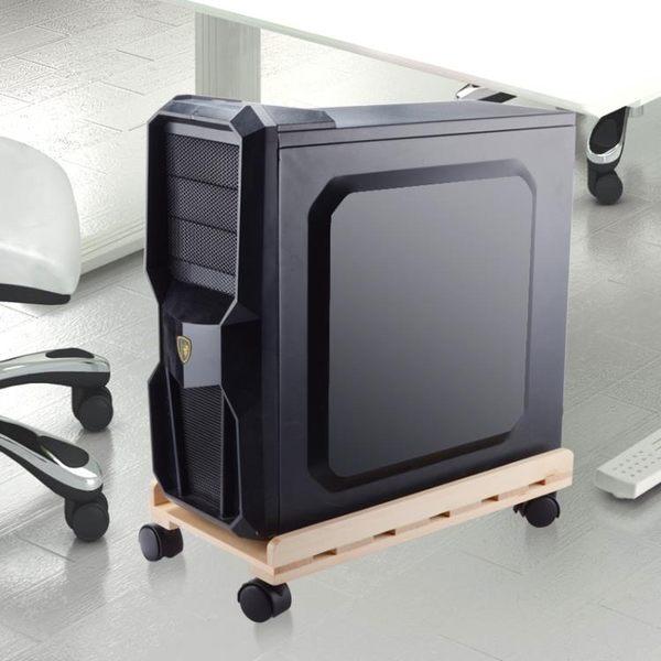 臺式電腦主機托架移動散熱底座實木機箱托盤簡約收納置物架帶剎車 QG1090『愛尚生活館』