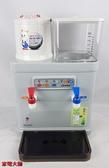 家電大師 東龍 8.7L低水位自動補水溫熱開飲機 TE-186C 台灣製造 【全新 保固一年】