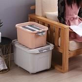收納箱 收納箱塑料家用衣服棉被整理箱玩具收納儲物箱子特大號儲物盒TW【快速出貨八折搶購】
