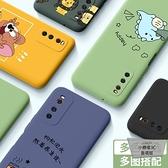 iqooz1手機殼全包鏡頭液態硅膠iqoo neo3超薄磨砂男Z1X【小檸檬3C】