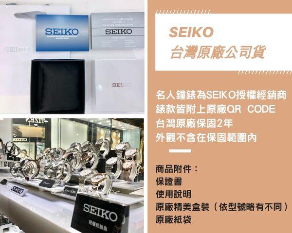 SEIKO 精工錶 PERSAGE 羅馬字黑面鋼帶機械錶 40mm 日期窗 SSA041J1 藍寶石水晶玻璃鏡面   高雄名人鐘錶