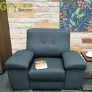【綠家居】蒙哥利 時尚耐磨皮革單人座沙發(1人座)