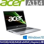 【加碼送防毒】 Acer A114-33-C2JA 14吋筆電(N4500/4GB/64GB eMMC/Aspire1/銀)