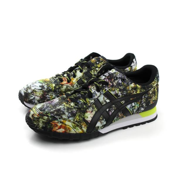 Onitsuka Tiger COLORADO EIGHTY-FIVE 運動鞋 銀河 星空 黑色 綠色 男鞋 D614N-8990 no233