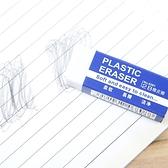 擦子 橡皮擦 擦布 修正 文具 白色 勞作 書寫 繪圖 繪畫 辦公用品 長方形 2B橡皮擦【B003】慢思行
