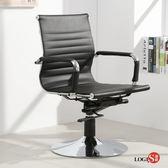 LOGIS安菲米皮革低背吧椅 梳妝椅 辦公椅 事務椅  黑色 BP10A0】