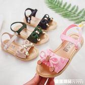涼鞋 女童涼鞋公主鞋2019夏新款軟底學生時尚防滑中大童沙灘鞋兒童皮鞋 童趣潮品