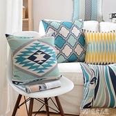 北歐幾何風格棉麻抱枕靠墊客廳沙發抱枕裝飾擺設辦公靠枕汽車腰靠ATF 探索先鋒