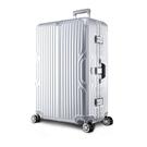 Arowana 星漾國度29吋PC鋁框避震輪旅行箱(銀色)650867-3