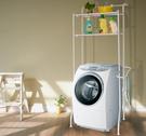 【生活大師-洗衣機架】浴室架 附吊掛架 收納架 伸縮置物架 KD9028 [百貨通]