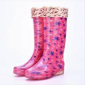 雨鞋 雨鞋女 高筒女式 水晶PVC防滑耐磨損水鞋 保暖高幫雨靴