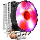 超頻三黃海豪華 cpu散熱器775 115X CPU風扇AMD4熱管智能LED風扇【韓衣舍】