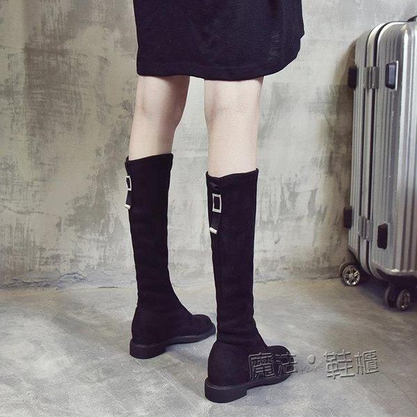 高筒靴子女長筒靴百搭平底過膝靴女長靴彈力瘦瘦靴 『魔法鞋櫃』