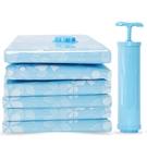 大號真空壓縮袋5件裝棉被衣服收納整理袋行李箱分類打包袋真空袋  免運快速出貨