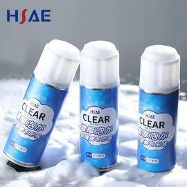 HSAE不沾手噴霧深層清潔慕斯 (4入) 泡泡清潔劑 乾洗劑 馬桶清潔劑 廚房清潔劑 車內清潔