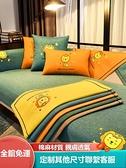 沙發墊子四季通用防滑高檔坐墊北歐簡約加厚皮沙發套罩蓋布巾【快速出貨】