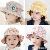 女寶寶帽子春秋季公主可愛女孩薄款太陽帽夏天遮陽帽嬰兒漁夫帽男 漾美眉韓衣