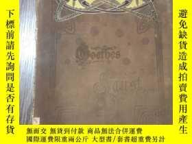 二手書博民逛書店罕見外文原版《浮士徳》,插畫,版畫非常多。Y154608