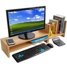 熒幕架 電腦顯示器增高架護頸屏幕底座墊高...