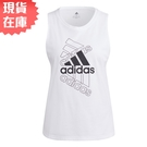 【現貨】Adidas ESSENTIALS 女裝 背心 訓練 健身 寬鬆 純棉 白【運動世界】GL1401