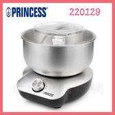 可刷卡◆PRINCESS荷蘭公主 桌上型不銹鋼全能攪拌機/攪拌器 220129◆台北、新竹實體門市