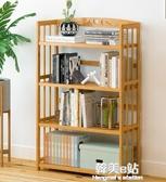 簡易書架落地簡約現代實木學生書櫃多層桌上收納架組合兒童置物架ATF 韓美e站