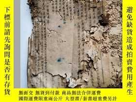 二手書博民逛書店罕見民國大開本,傳染病Y156350