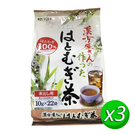 【ITOH井藤漢方】漢方屋薏仁茶 x3袋 (10g *22入/袋)_日本原裝