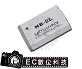 【EC數位】Canon NB-5L NB5L 高容量防爆電池 S4300 S110 S100 SX230 S100 IXUS 870 900 960 970 980 990 950 890 880