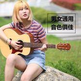 尤克麗麗 民謠小吉他初學入門36寸圓角GSMINI旅行男女學生 LX  新品