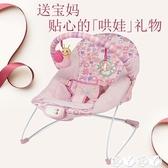 兒童搖椅 嬰兒搖搖椅躺椅安撫椅搖籃椅新生兒寶寶兒童搖床搖椅音樂哄寶哄娃 LX新年禮物