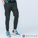 韓國製 縮口褲【OBIYUAN】工作褲 多口袋 超彈力 情侶 工裝 長褲 共3色【P95709】